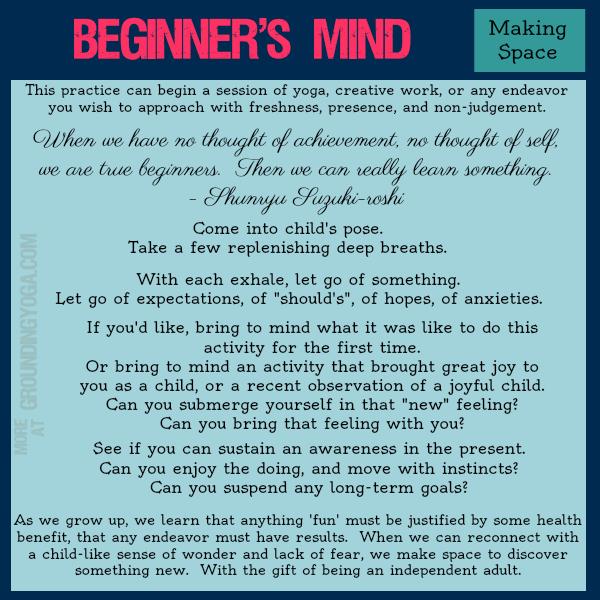 1M - Beginner's Mind
